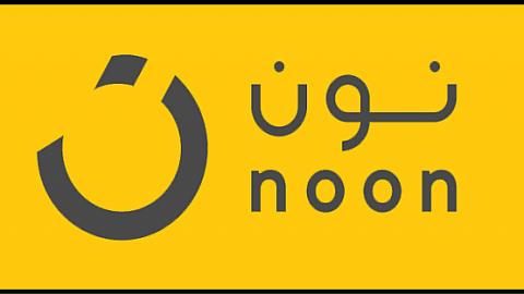كوبون خصم نون مصر 10%