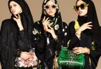 Top 10 Abaya Shopping Sites for Sale Online and Pay on Receipt