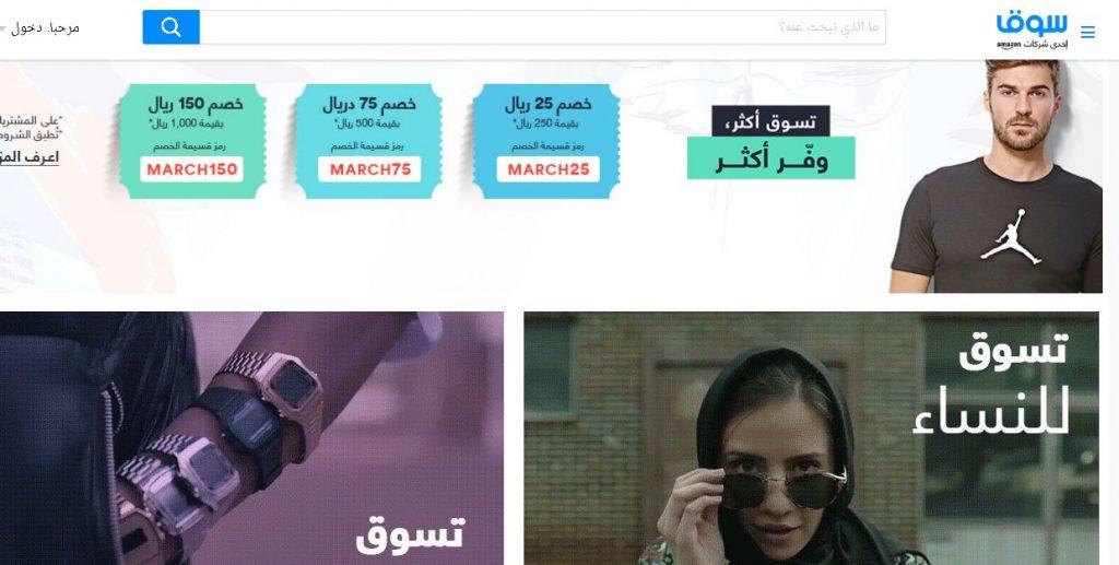 افضل موقع لبيع الملابس في مصر